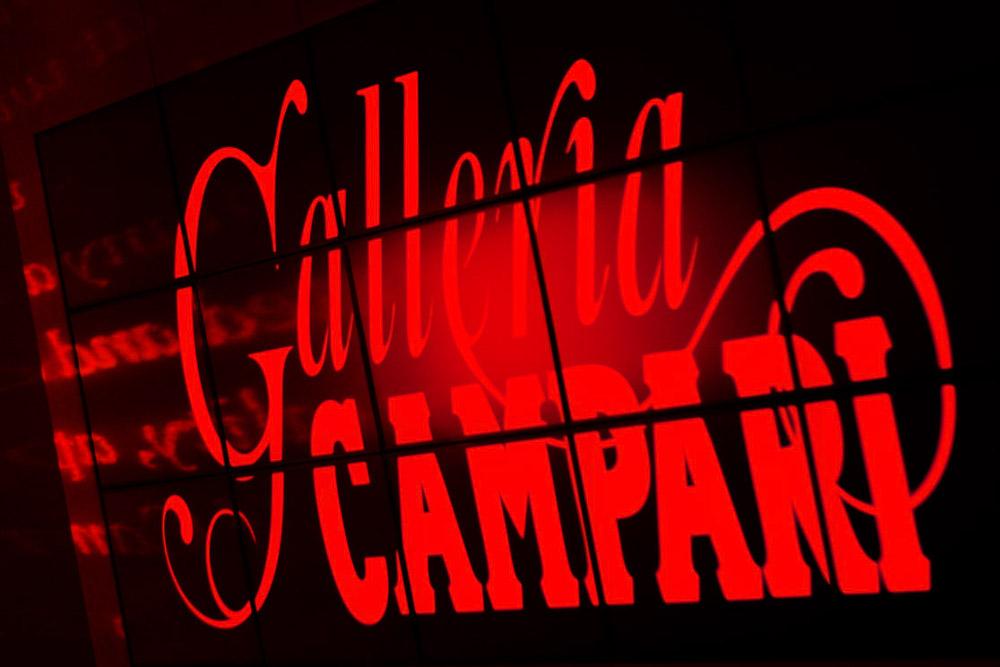 Фото: campari.com